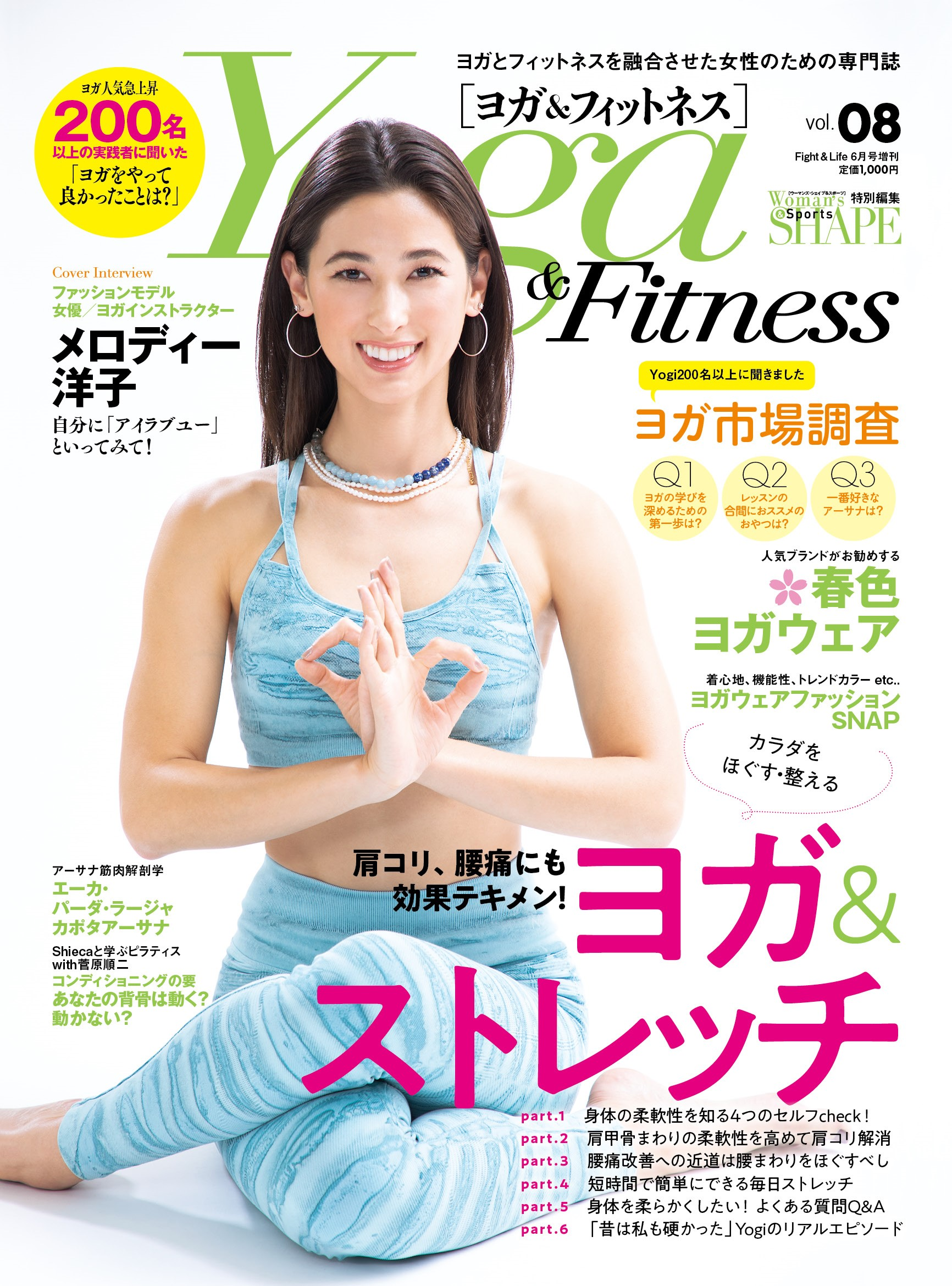 Yoga&Fitness vol.01